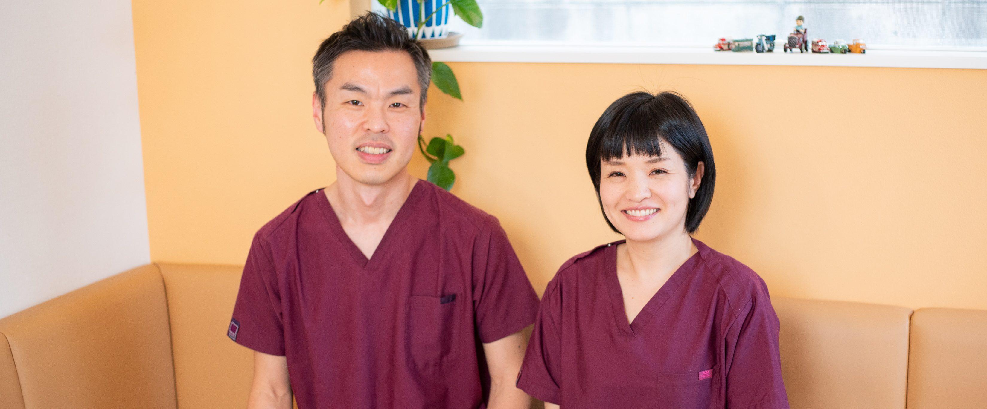 仙台市若林区で不妊鍼灸施術なら、おきの鍼灸整骨院へ