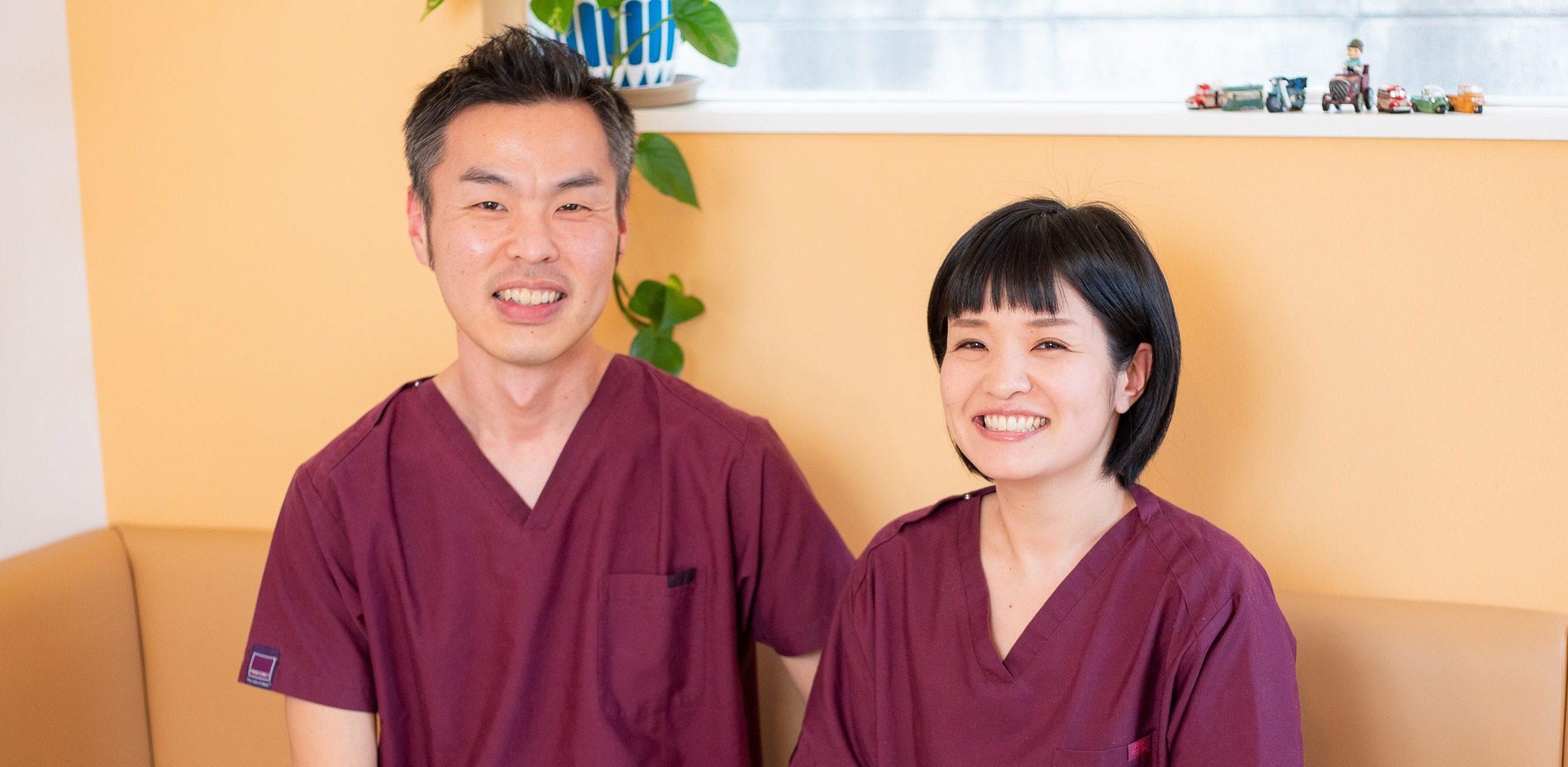 スタッフ紹介|若林区のおきの鍼灸整骨院