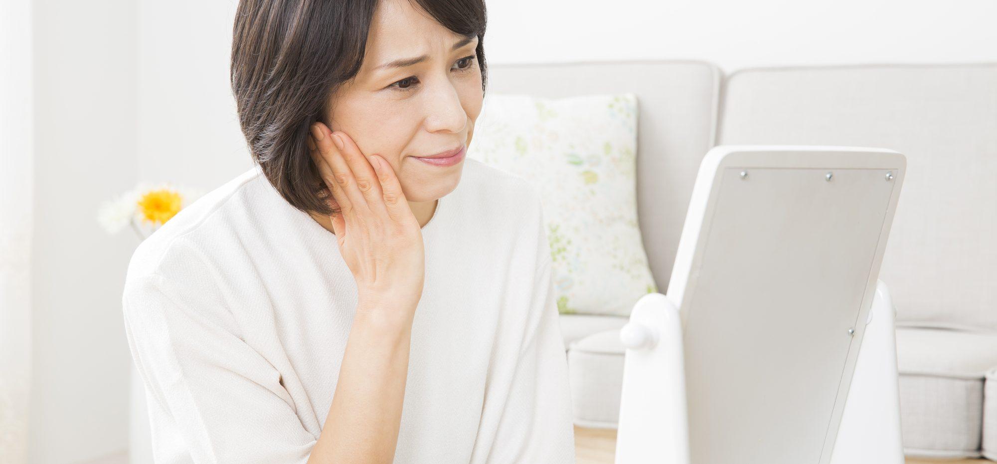 仙台市若林区で美容鍼の施術を希望される方は、おきの鍼灸整骨院へ